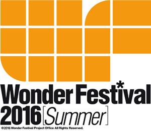 wf2016w_logo_fix