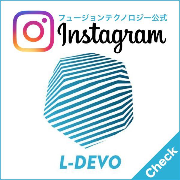フュージョンテクノロジー公式Instagram