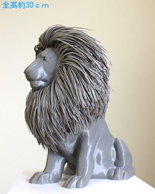 造形見本 全高約30cmのライオン像