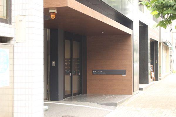 iREID-C Higashi Ikebukuro-bldg入り口