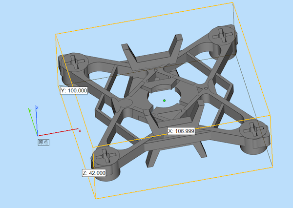 3Dプリンターでドローンを作ってみた